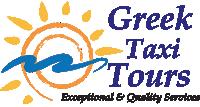 Greek Taxi Tours
