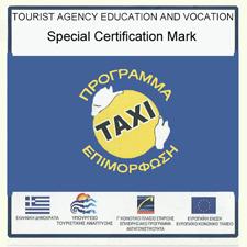 Greek Taxi Certification